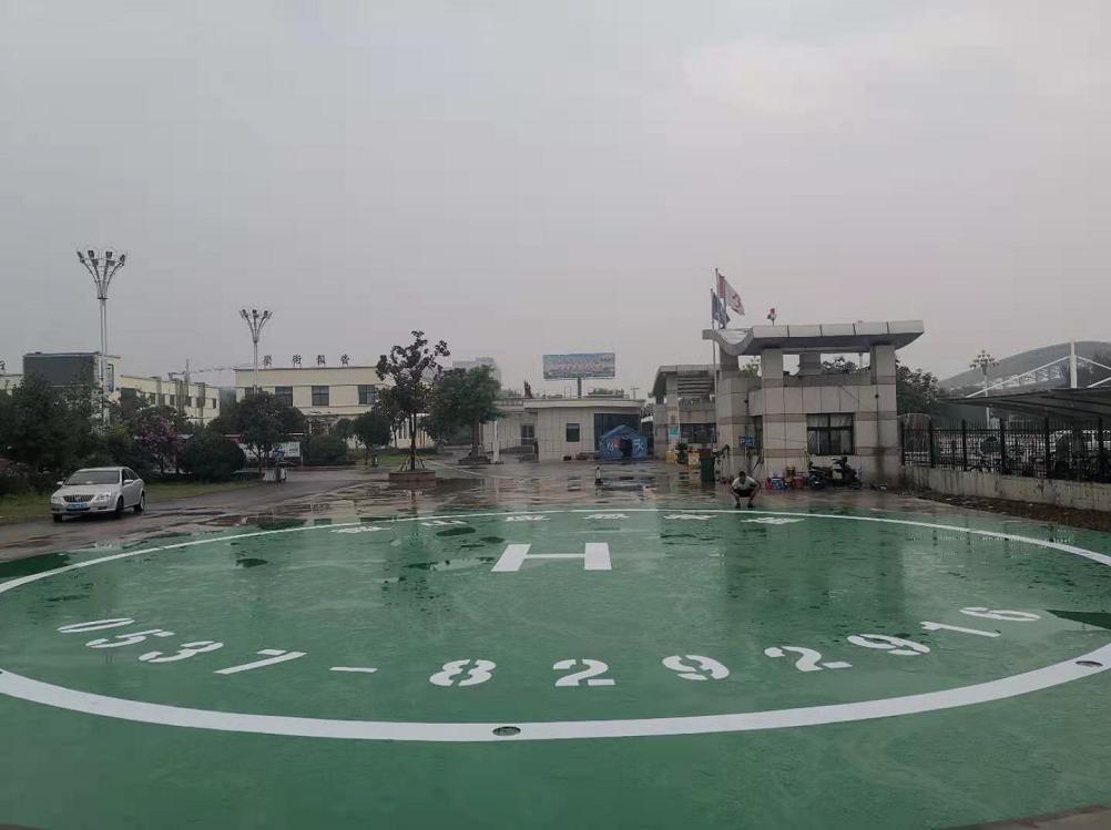 屋顶直升机停机坪工程施工费用